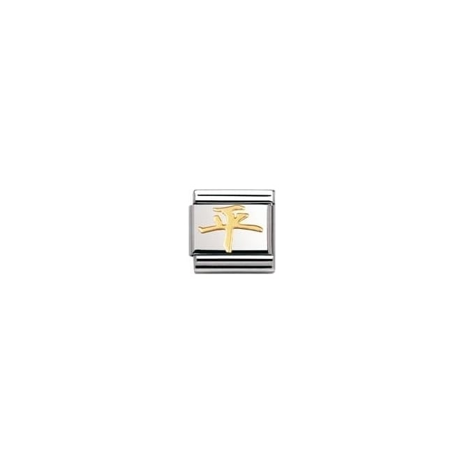Nomination Classic Gold Chinese Peace Charm - 03012004